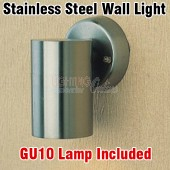 Stainless Steel Exterior Down Wall Light - GU10 Light Included
